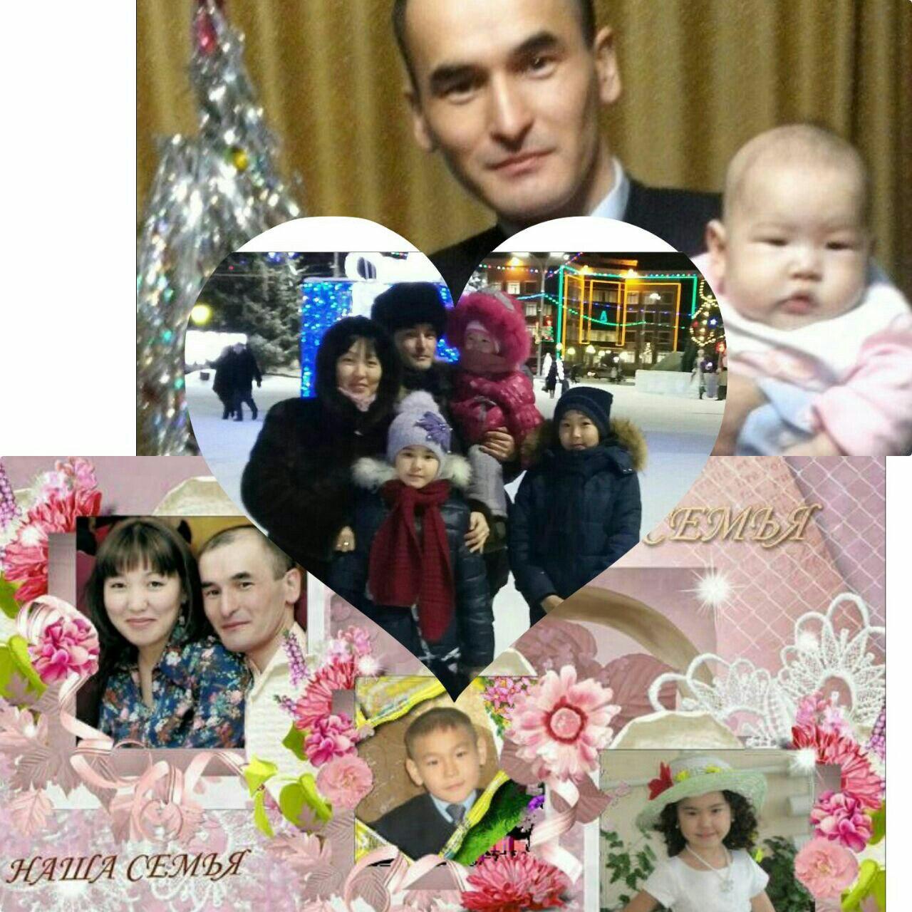 семья Амриных