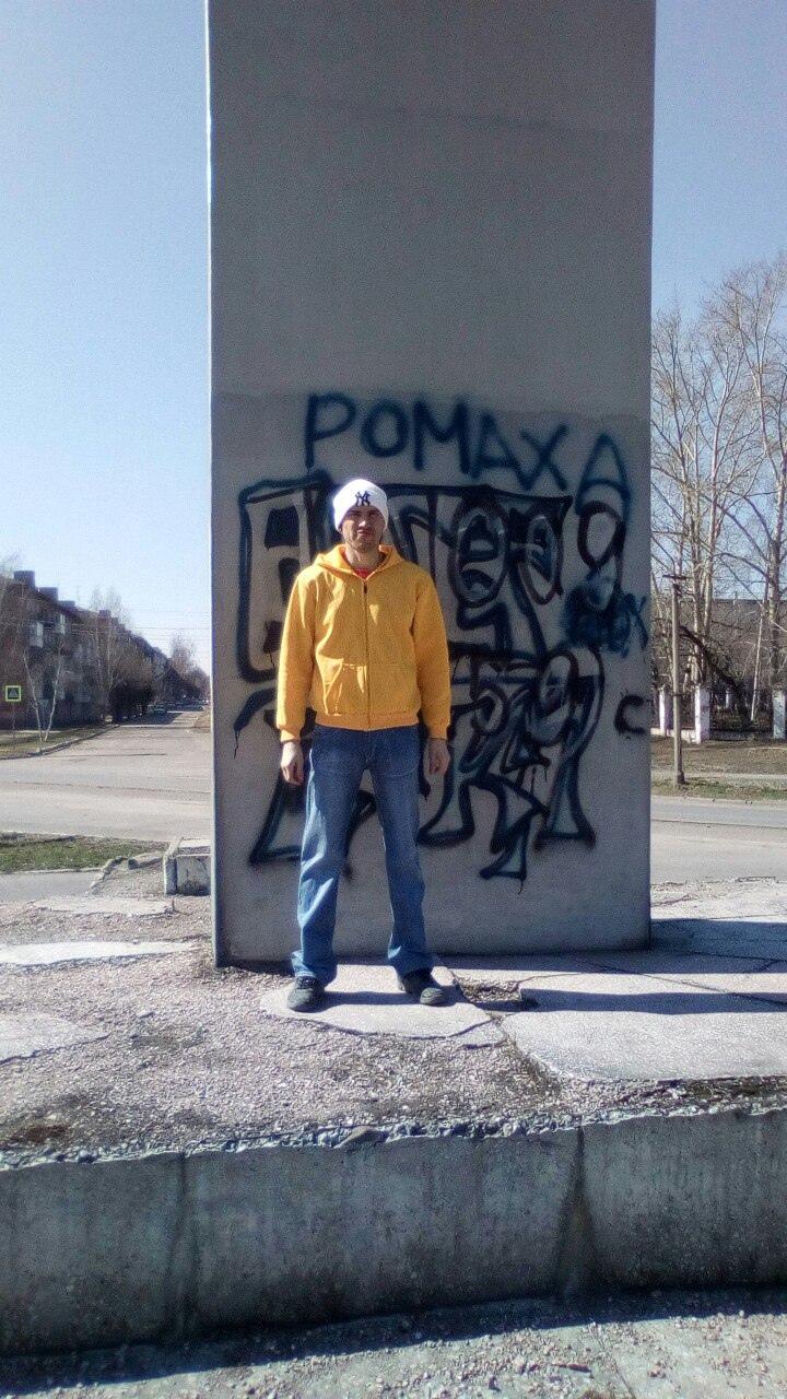 Анатолий, 31, Yurga Vtoraya