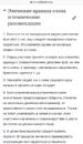 Монета Елизавета   Москва   27