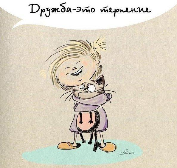 фото из альбома Елены Еремеевой №4