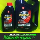 HAVOLINE EXTRA SAE 10W-40⠀