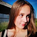 Личный фотоальбом Кати Сычуговой