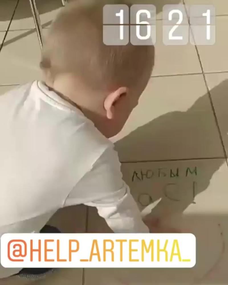 help_artemka_+InstaUtility_7430c.mp4