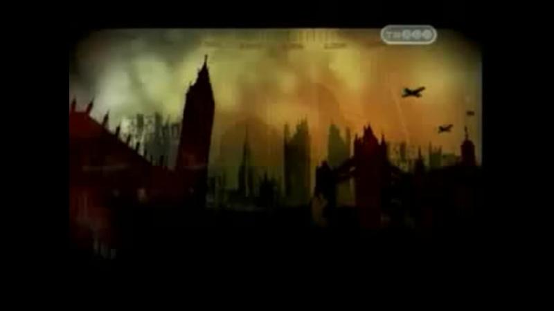 Затерянные миры Пророчества апокалипсиса ●●●