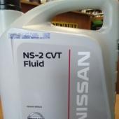 Масло для вариатора Nissan CVT NS-2