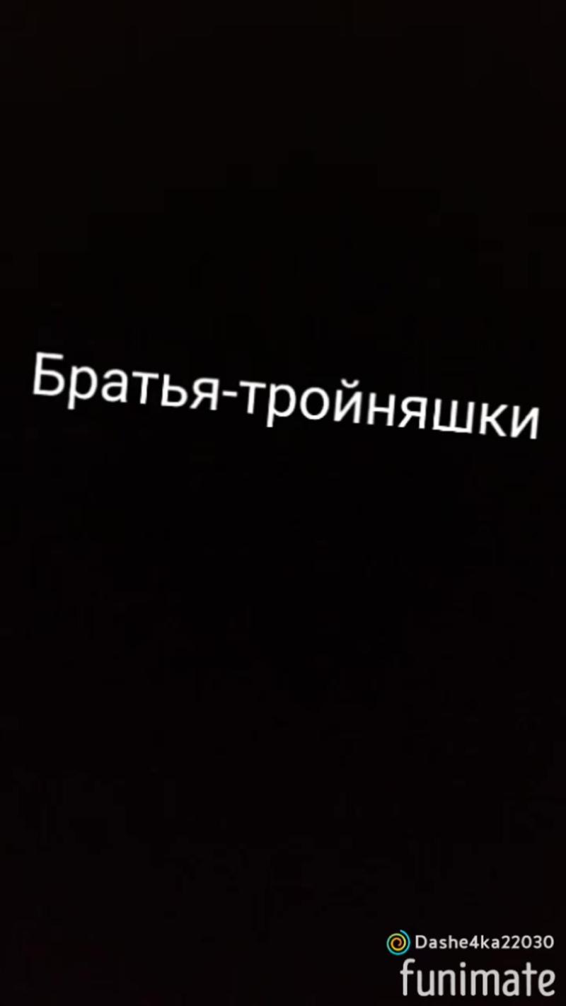 0000_funimate_586897218_g5teoexiqv.mp4