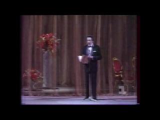 Бенуа де ла Данс-1992 / Benois de la Danse-1992