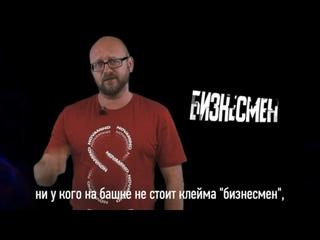 Video by Marina Moroz