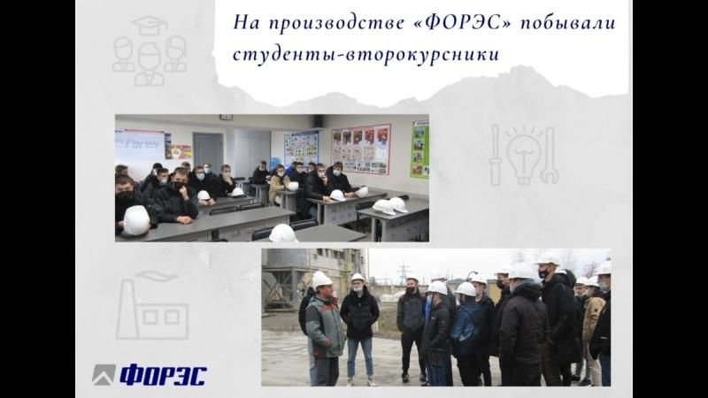 Студенты энергетики из многопрофильного техникума