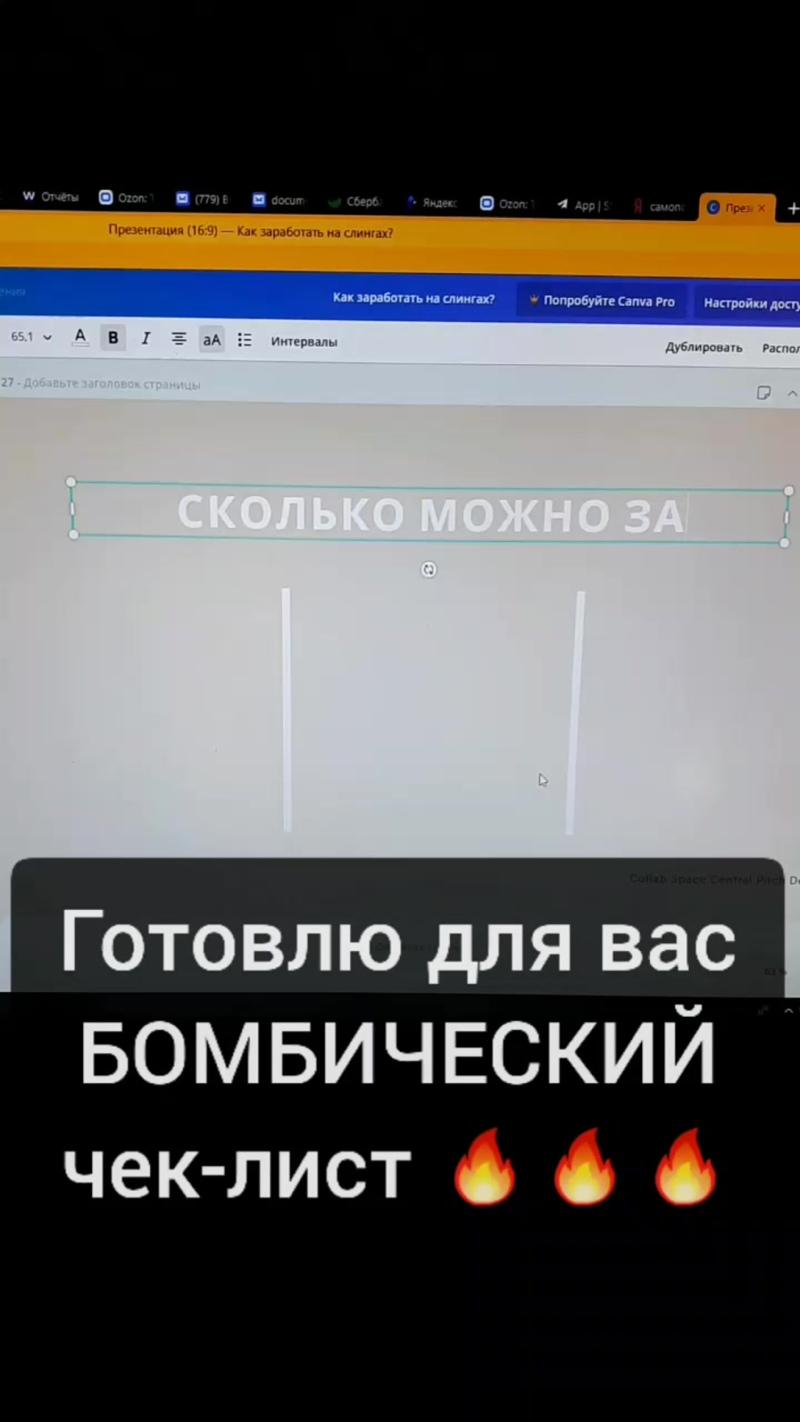 InShot_20191206_152947356.mp4