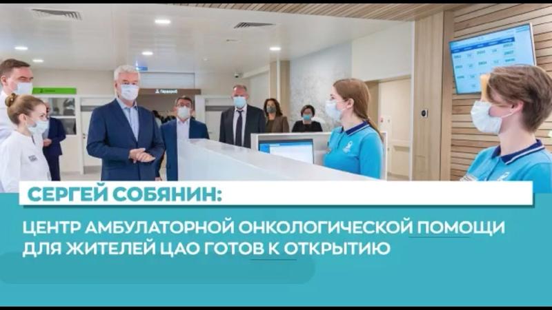 Видео от ГБУЗ ГП № 23 ДЗМ