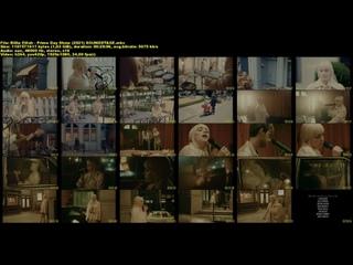 Billie Eilish - Prime Day Show (2021)