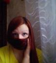 Юлия Кузнецова, 24 года, Воронеж, Россия