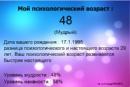 Артамонов Ваня   Шигоны (село)   20
