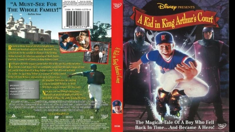Мальчик при дворе короля Артура A Kid in King Arthur's Court 1995 Перевод ДиоНиК Дисней Семейное Blu Ray 1080p