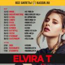 Tugusheva Elvira   Москва   29