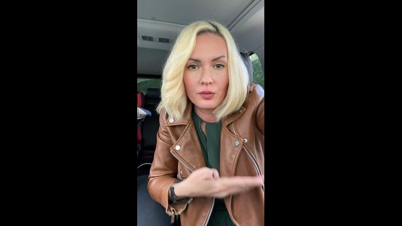 Видео от Лейлы Асановой