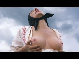 Балканский эротический эпос. Balkan Erotic Epic (2006) - Мария Абрамович