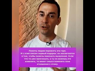 Video by Snezhana Salikhova