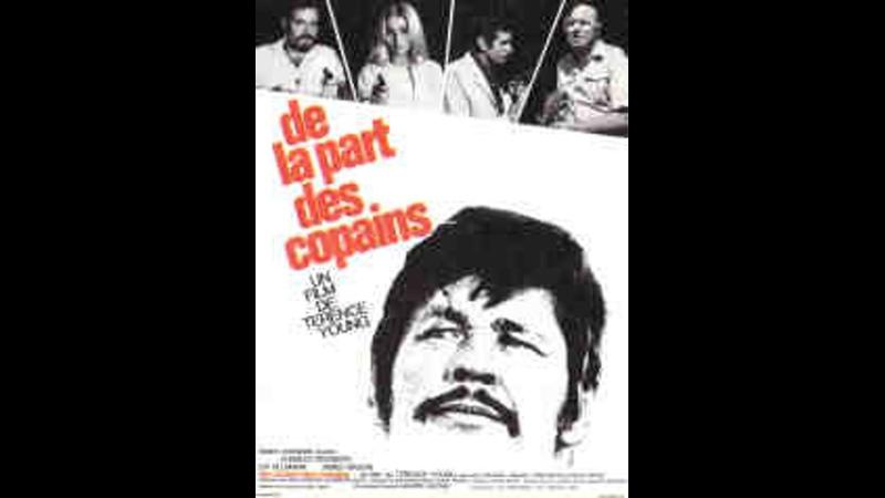De la Part des Copains 1971