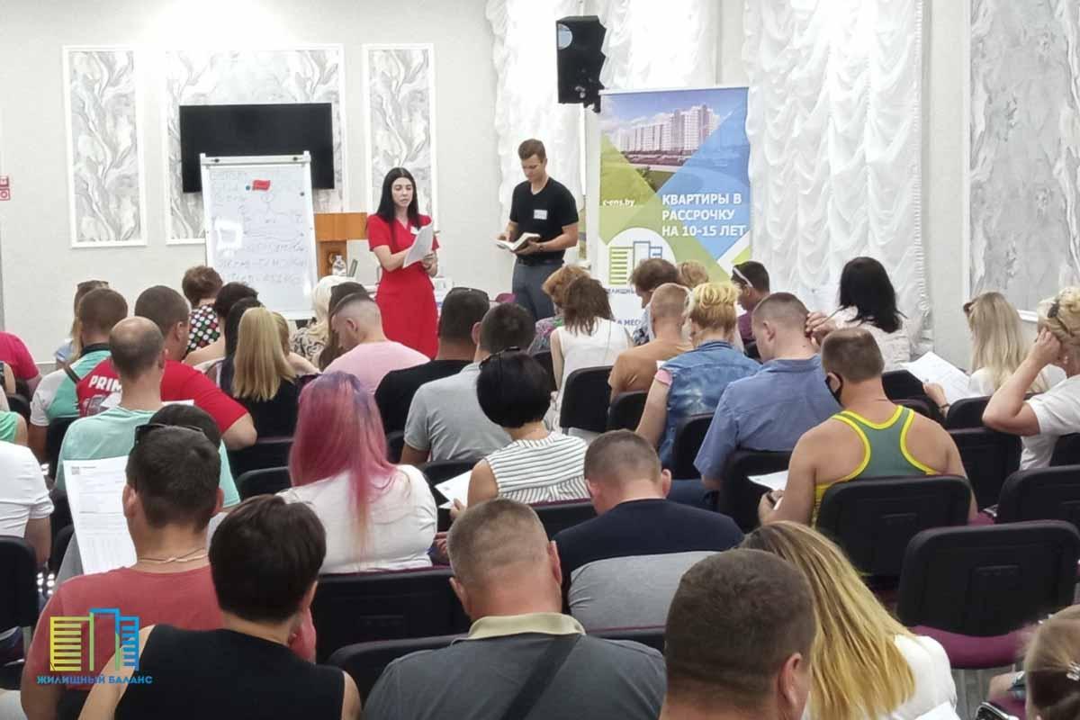 Фото с одной из предыдущих коллективных консультации в Барановичах