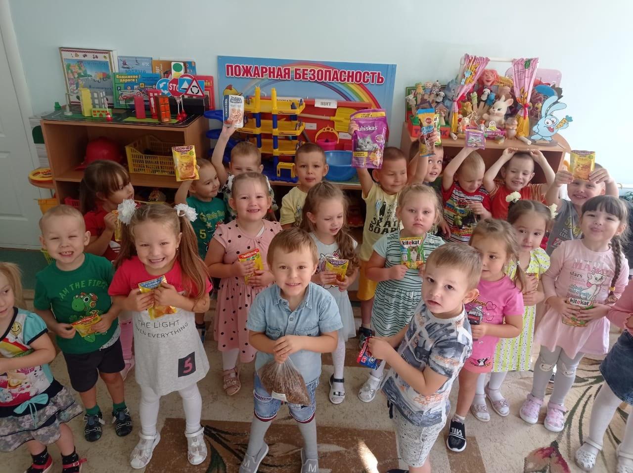 Благотворительную акцию провели в детском саду №