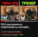 Никоркин Денис | Барнаул | 26