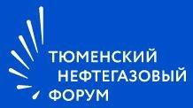 Свежие Материалы Тюмень Стенограммы Нефтегазовый форум 2021 Расшифровка аудиозаписей конференции Срочная расшифровка