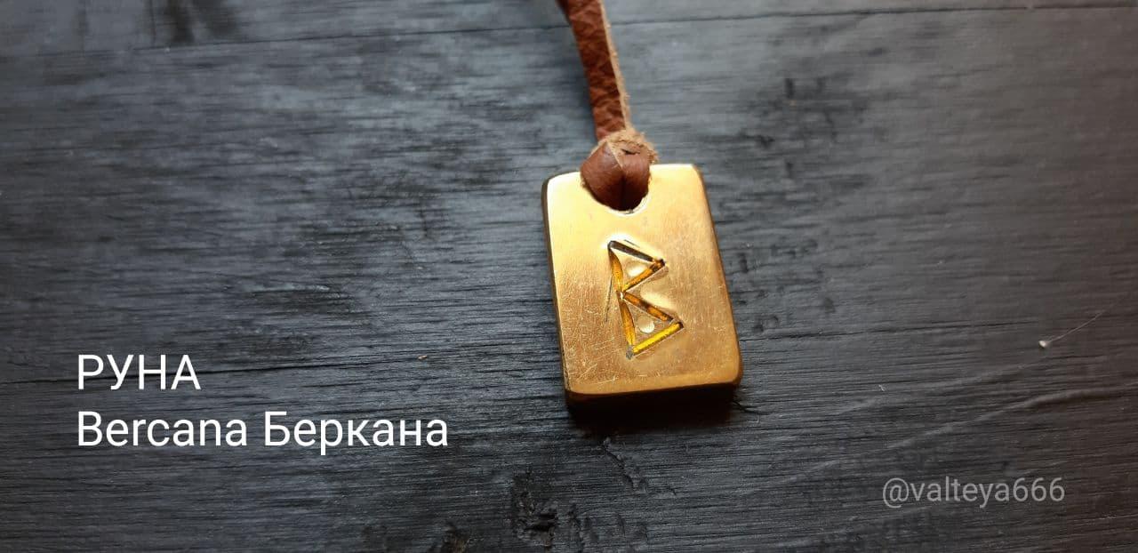 Хештег семья на   Салон Магии и Мистики Елены Руденко. Киев ,тел: +380506251562 UVZubsGndsw