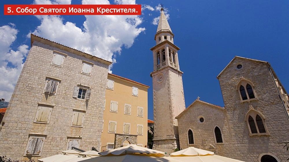 """путешествие - """"Черногория. Будва. Старый город. Достопримечательности. Пешеходная экскурсия.""""  SCpiKO38Z9s"""