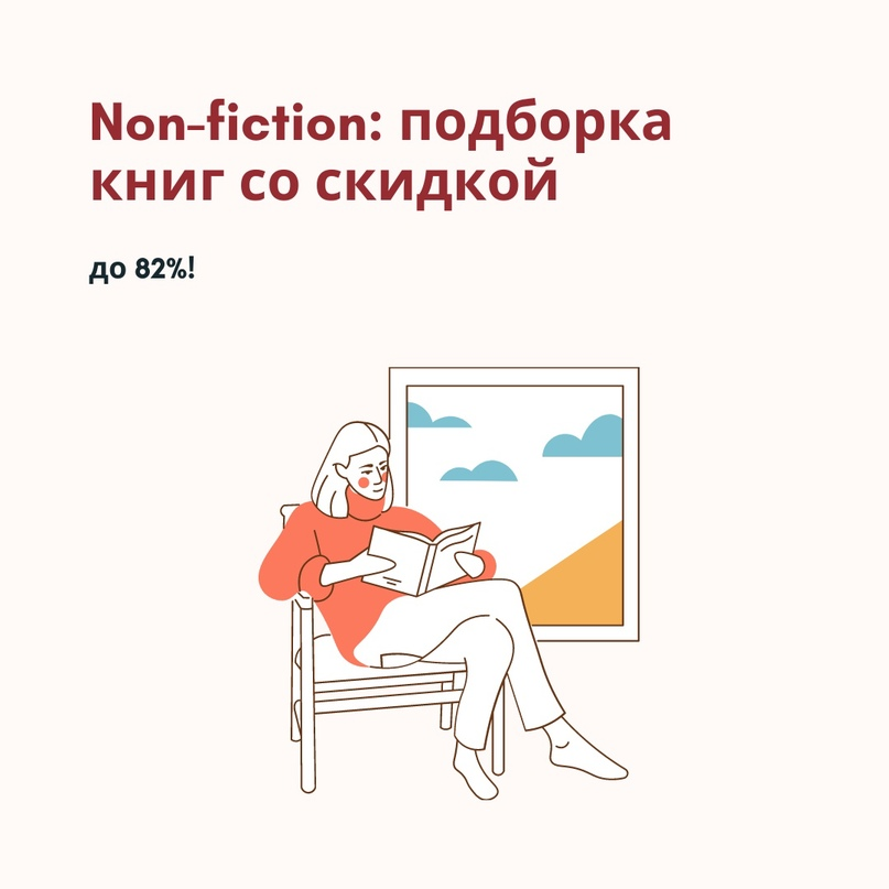 💔 А это значит, что все книги (ещё и в твёрдом переплете!) стоят не дороже 182 рублей!