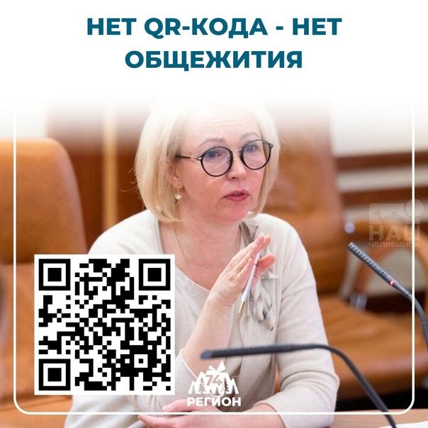 ❗Студентов без QR-кода могут оставить на улице ❓Чт...