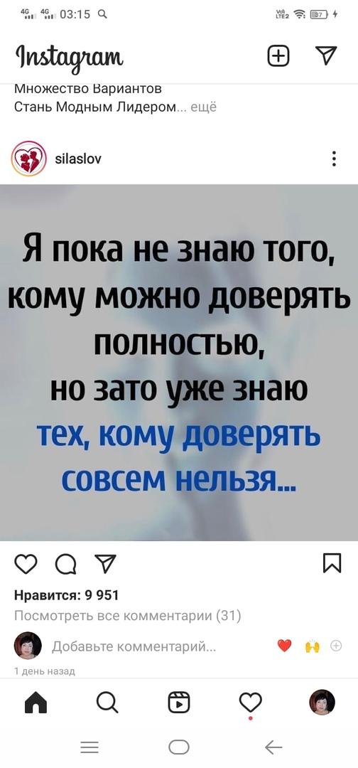 фото из альбома Марины Рыковой №6