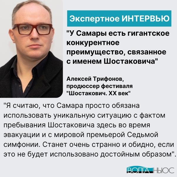 Полное интервью с продюсером фестиваля