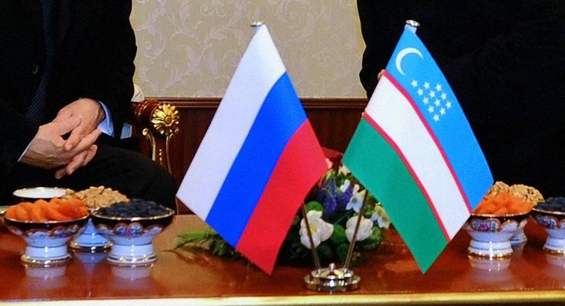 Российско-узбекистанский конкурс международного сотрудничества⭐
