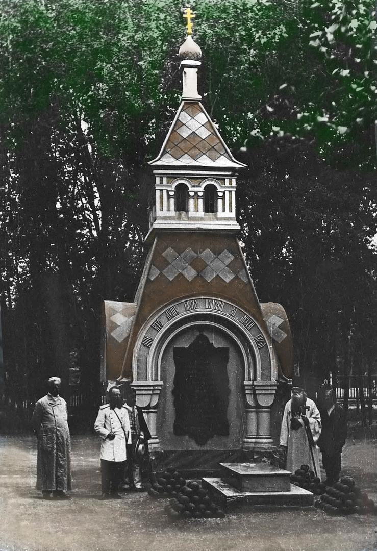 Часовня Святого Георгия Победоносца. 1886-2020.