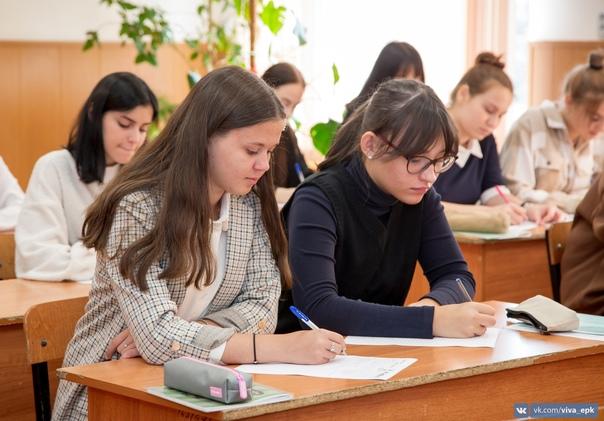 Студенты ЕПК приняли участие в Международной образ...