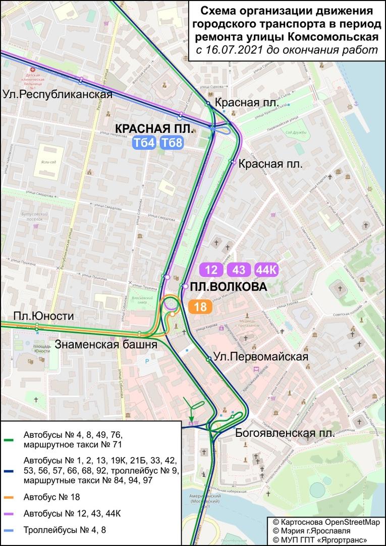 Из-за ремонта на улице Комсомольской изменится маршрут общественного транспорта: новая схема