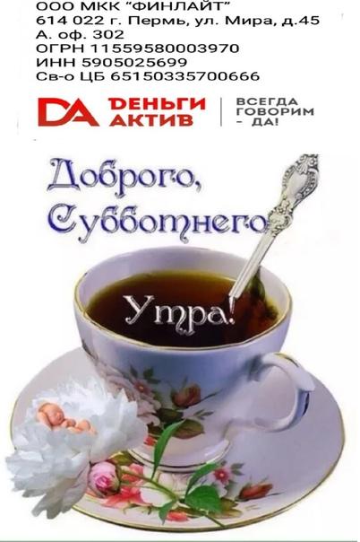 Ждем Вас По адресу: г.Александровск, ТЦ, ул.Ленина...