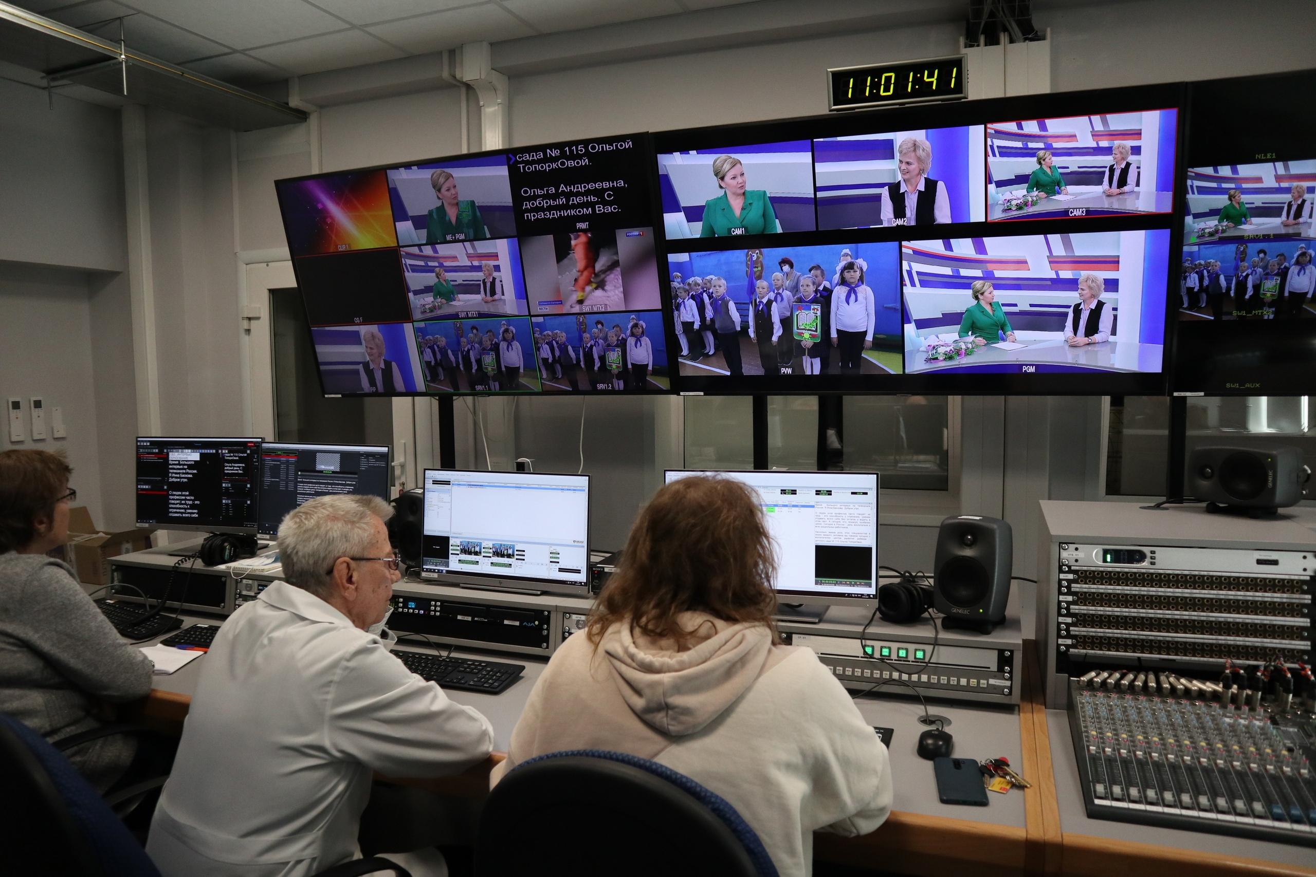 В эфире телерадиокомпании ГТРК Курган  зауральских воспитателей и педагогов поздравят с  профессиональными праздниками
