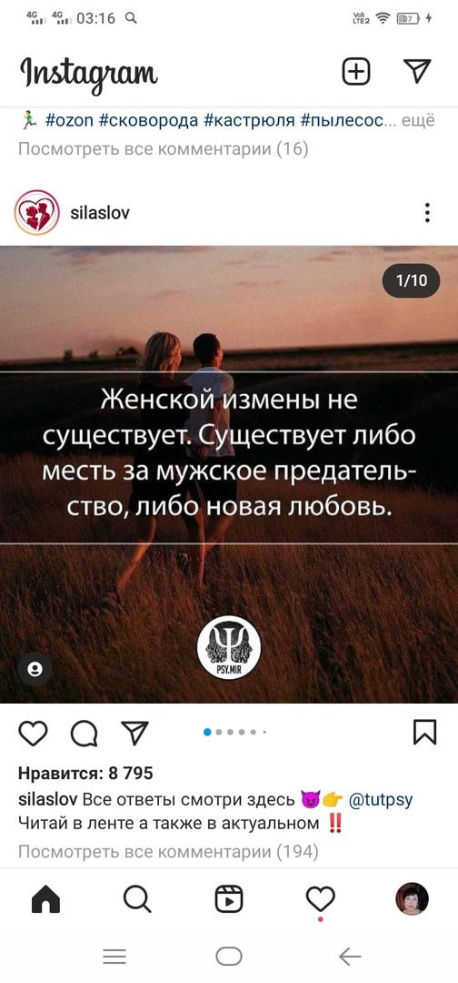 фото из альбома Марины Рыковой №5
