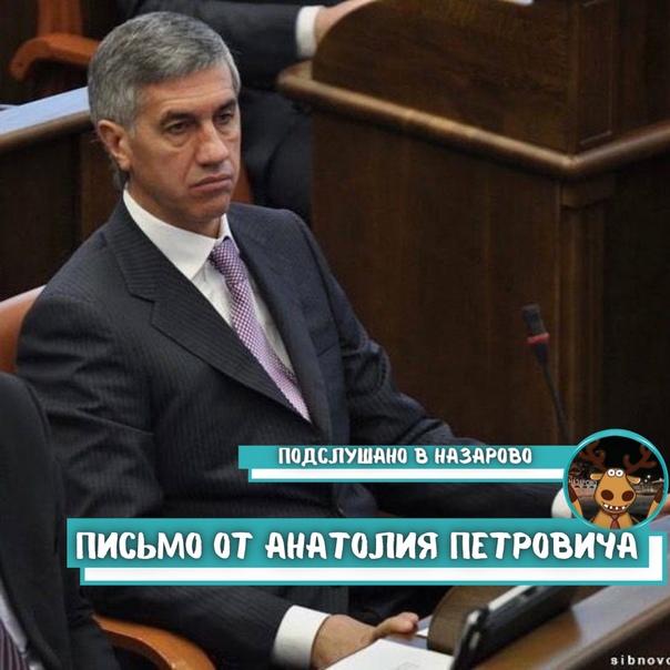 Добрый день уважаемые Земляки и наши Соотечественн...