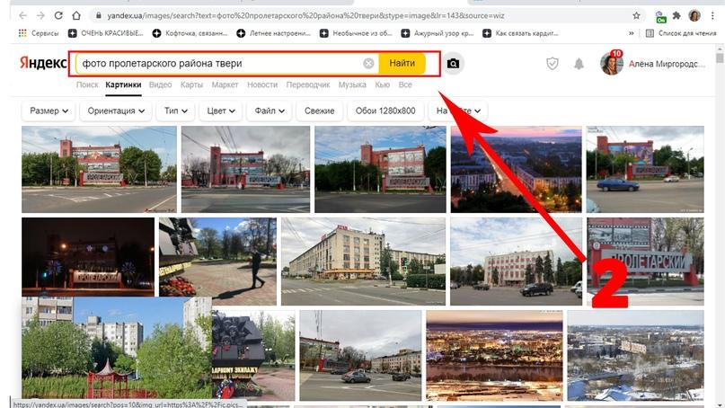 Как найти фото по геолокации: в Инстаграме, в ВК, Яндексе и Google