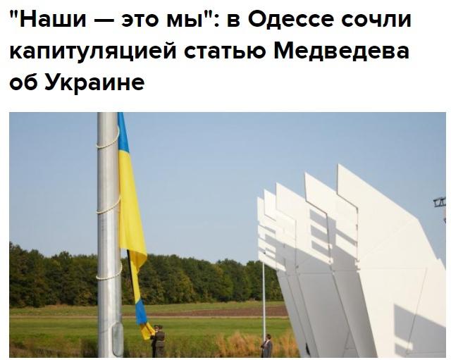 По мнению одесского журналиста Юрия Ткачёва, ждать смены политического руководст...