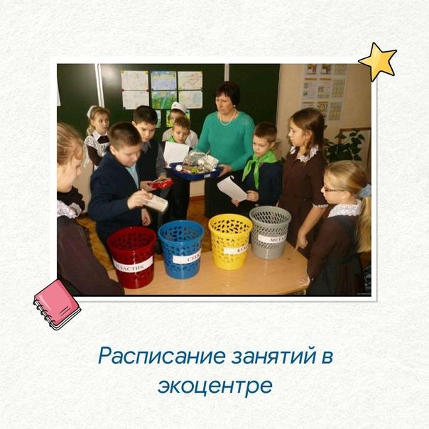 Каждое воскресенье в Экоцентре поселка Селятино работает лекторий для взрослых и детей взрослым и детям на
