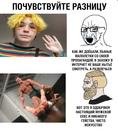 Ерохин Дмитрий | Санкт-Петербург | 14