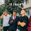 Абдрахманов Булат | Казань | 0