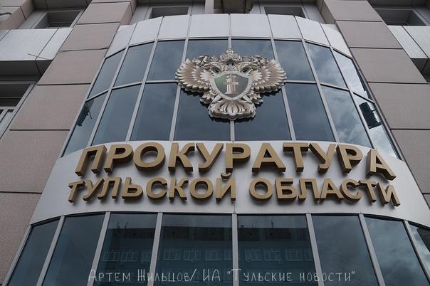 ✅ В Новомосковске УК получила представление за рек...