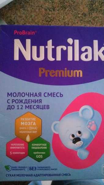 Продам сухую детскую молочную смесь с рождения  Ma...