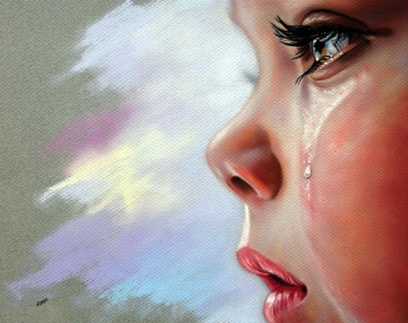 Когда больно и страшно